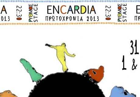 encardia band greece